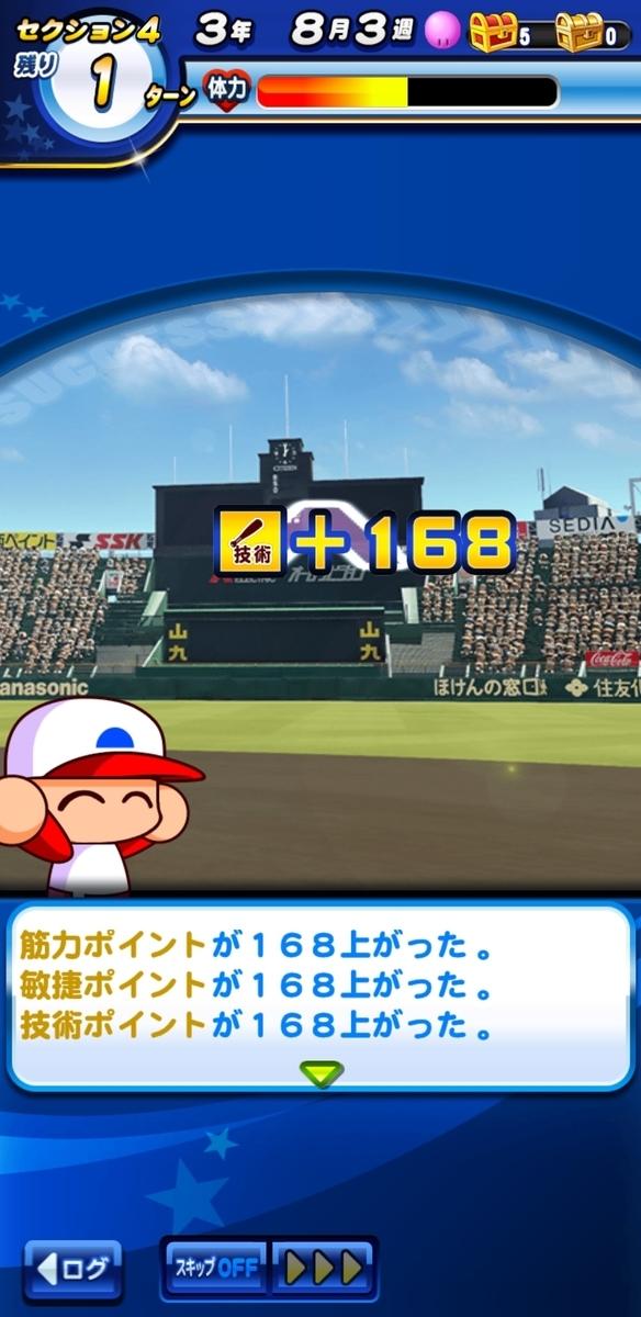 f:id:arimurasaji:20200516082116j:plain