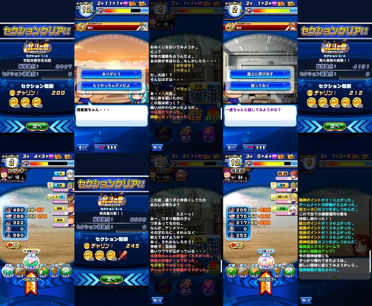 f:id:arimurasaji:20200517094328j:plain