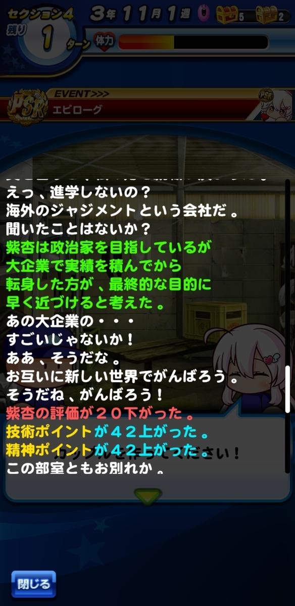 f:id:arimurasaji:20200517094343j:plain