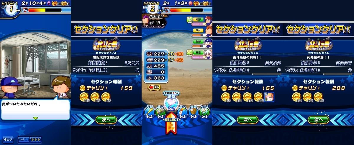 f:id:arimurasaji:20200517170420j:plain
