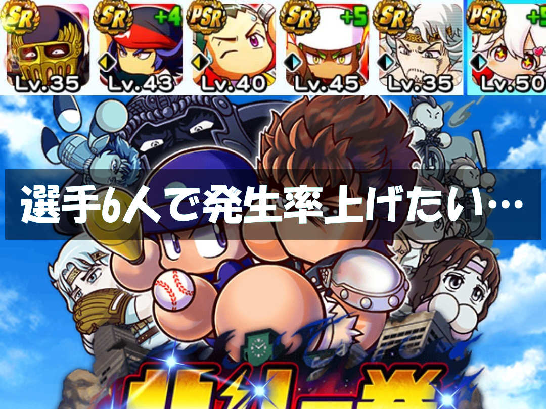 f:id:arimurasaji:20200517170506p:plain