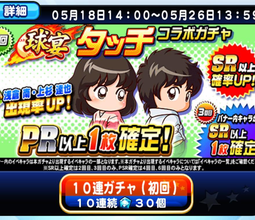 f:id:arimurasaji:20200518184418j:plain