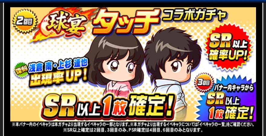 f:id:arimurasaji:20200518184501j:plain