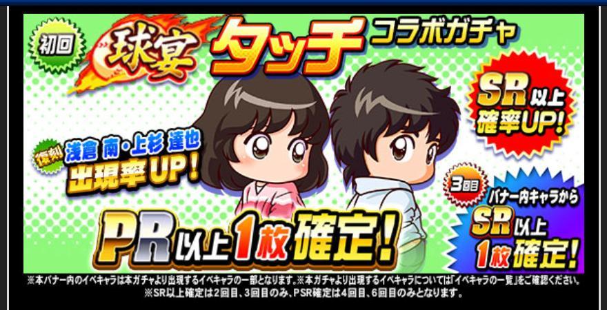 f:id:arimurasaji:20200518184513j:plain