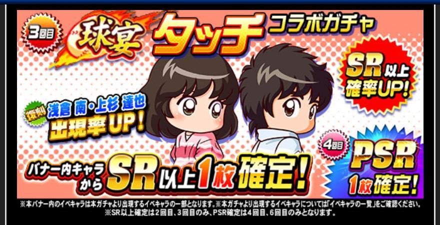 f:id:arimurasaji:20200518184526j:plain