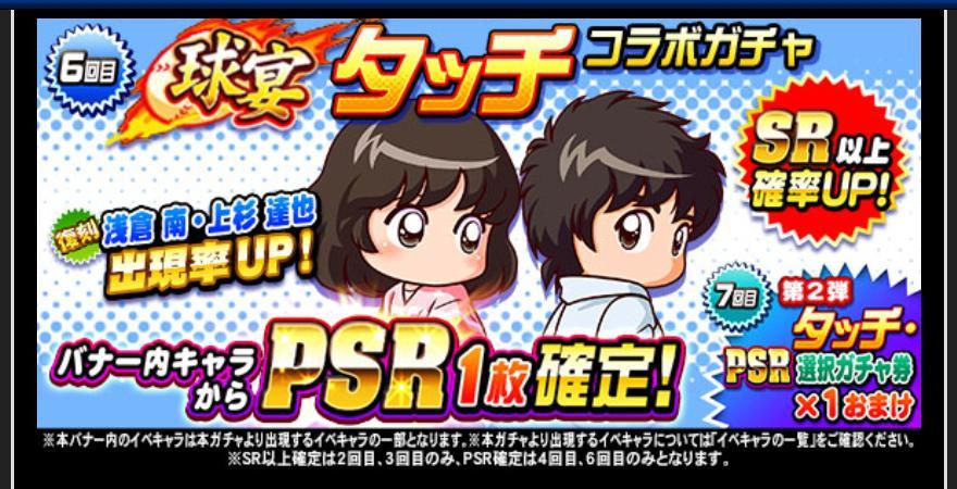 f:id:arimurasaji:20200518184600j:plain