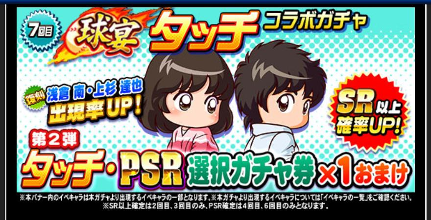 f:id:arimurasaji:20200518184609j:plain