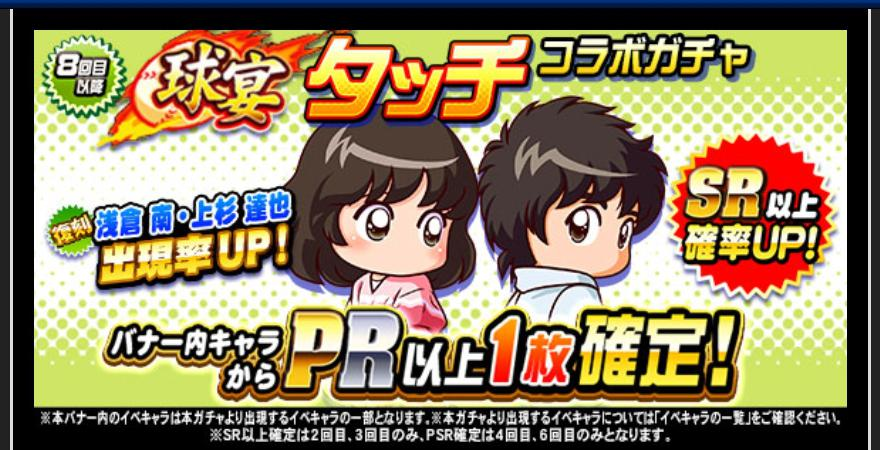 f:id:arimurasaji:20200518184619j:plain