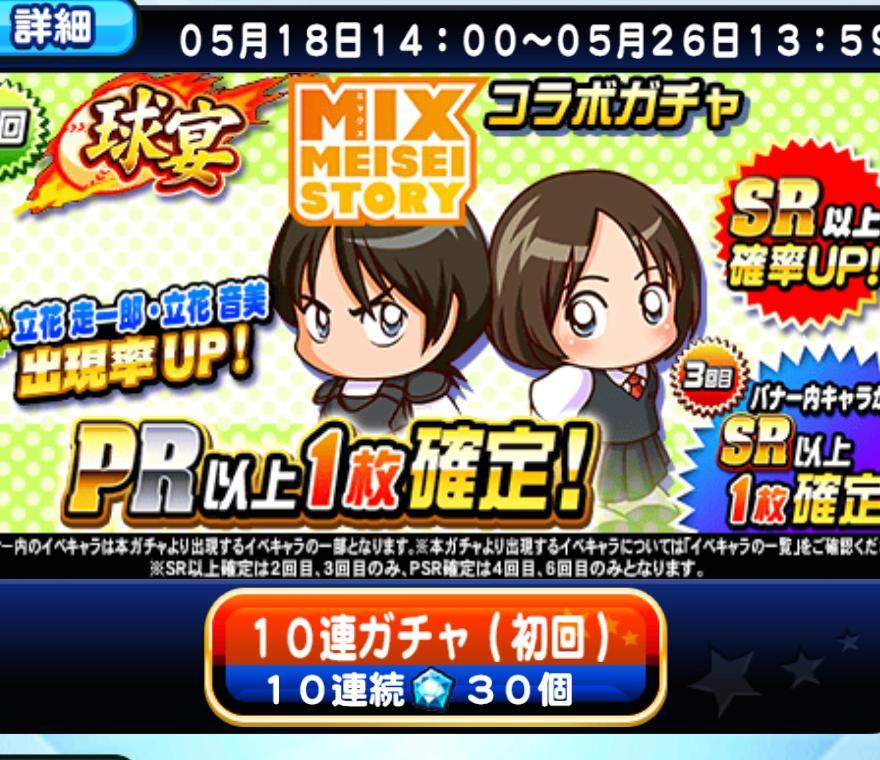 f:id:arimurasaji:20200518194614j:plain