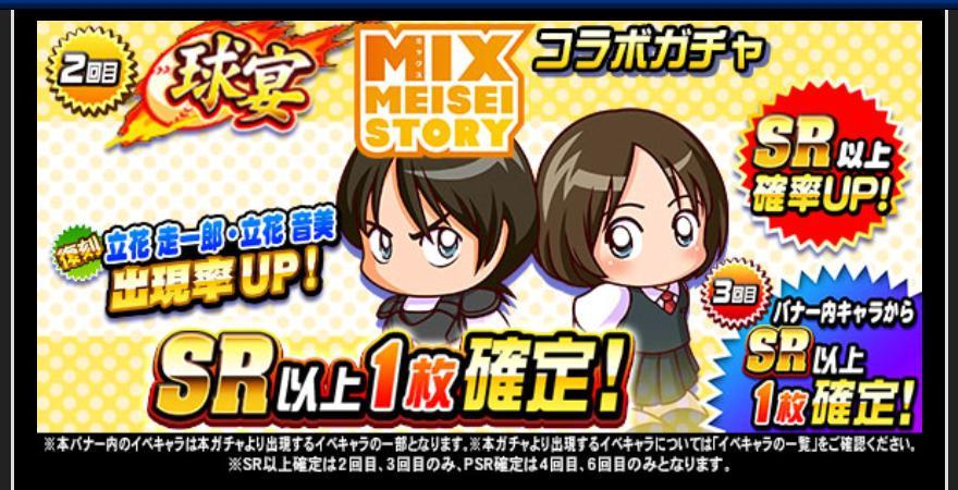 f:id:arimurasaji:20200518194637j:plain