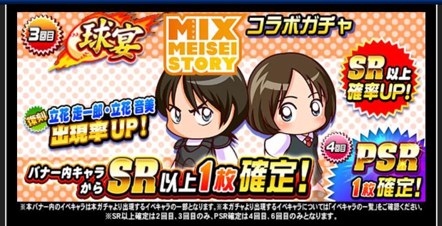f:id:arimurasaji:20200518194645j:plain