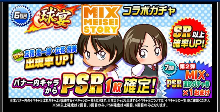 f:id:arimurasaji:20200518194716j:plain