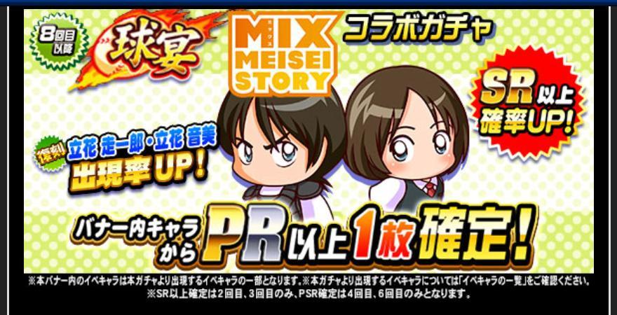 f:id:arimurasaji:20200518194734j:plain