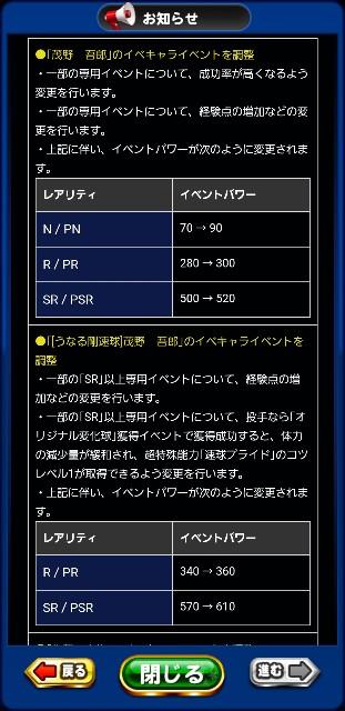 f:id:arimurasaji:20200519192504j:plain