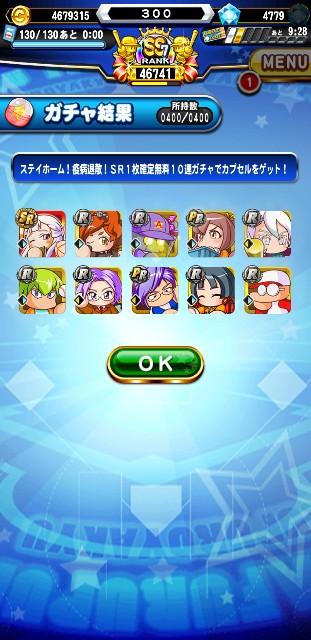 f:id:arimurasaji:20200520174631j:image