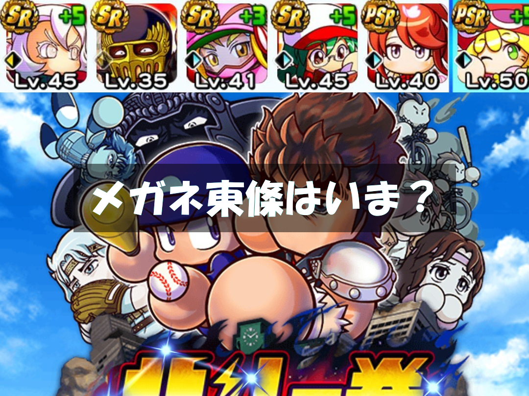 f:id:arimurasaji:20200520184708p:plain