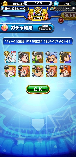 f:id:arimurasaji:20200521184611j:image
