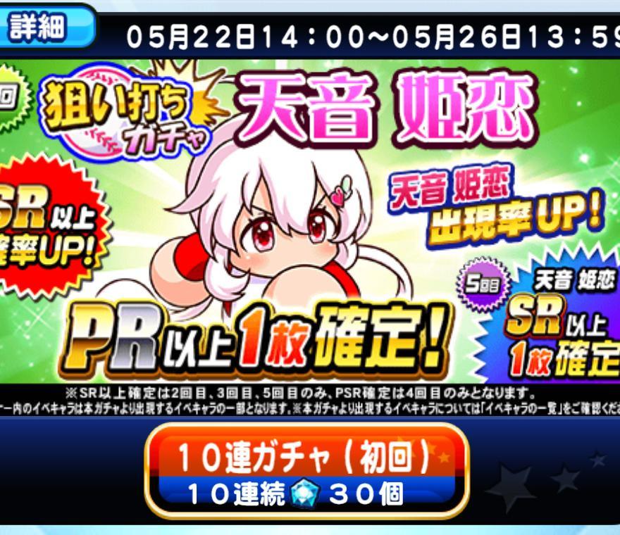 f:id:arimurasaji:20200522183451j:plain