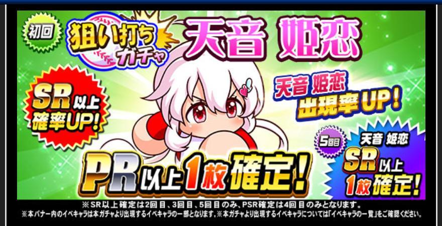f:id:arimurasaji:20200522183513j:plain