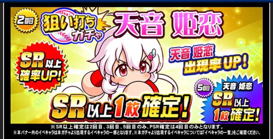 f:id:arimurasaji:20200522183521j:plain