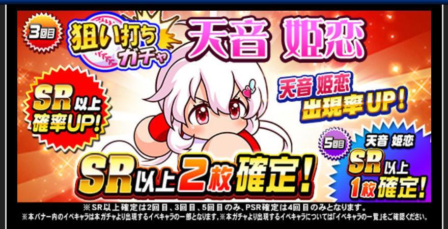 f:id:arimurasaji:20200522183528j:plain