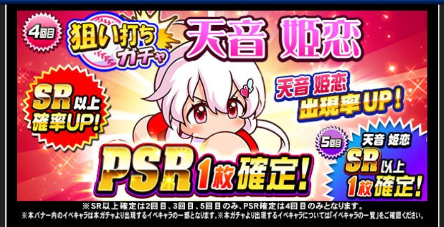 f:id:arimurasaji:20200522183546j:plain