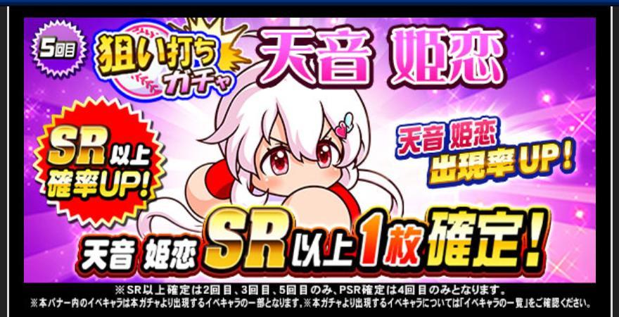 f:id:arimurasaji:20200522183554j:plain
