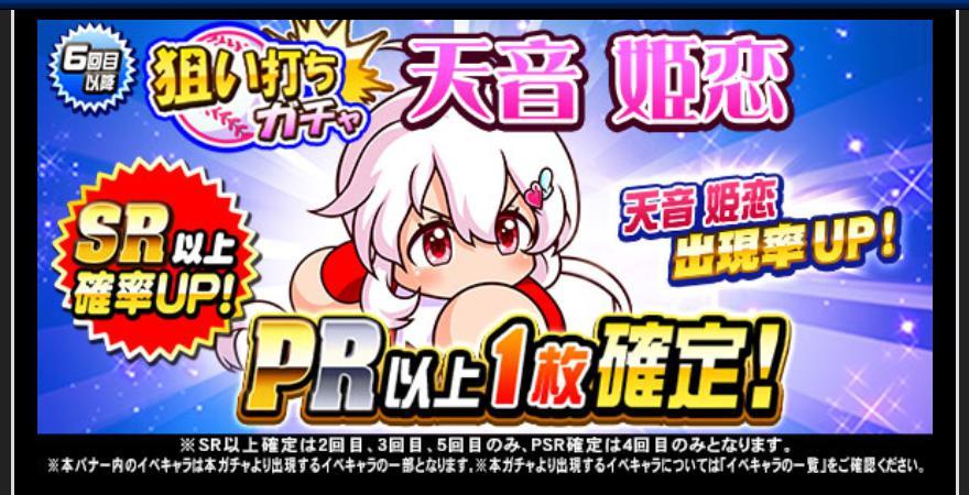 f:id:arimurasaji:20200522183601j:plain