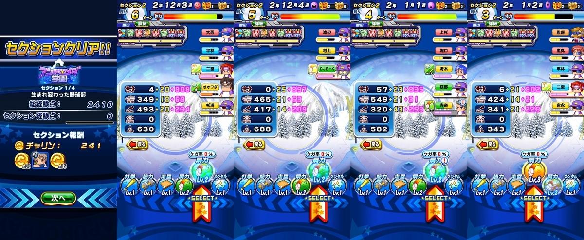 f:id:arimurasaji:20200522195810j:plain
