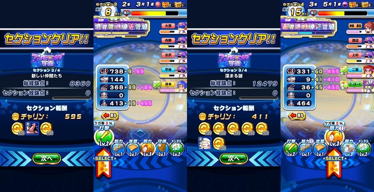 f:id:arimurasaji:20200522195820j:plain