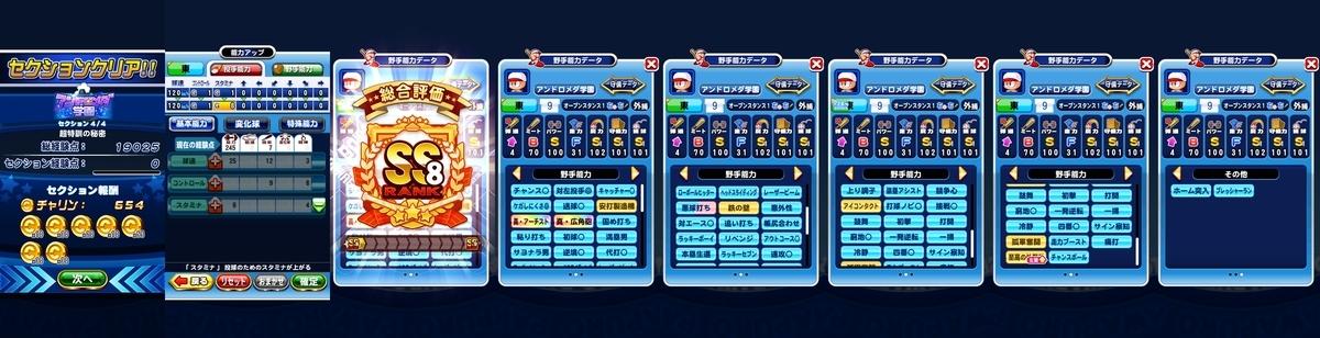f:id:arimurasaji:20200522195829j:plain