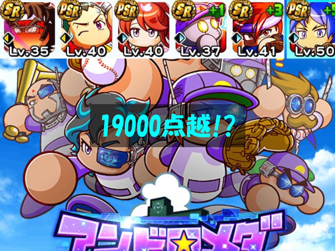 f:id:arimurasaji:20200522195843p:plain