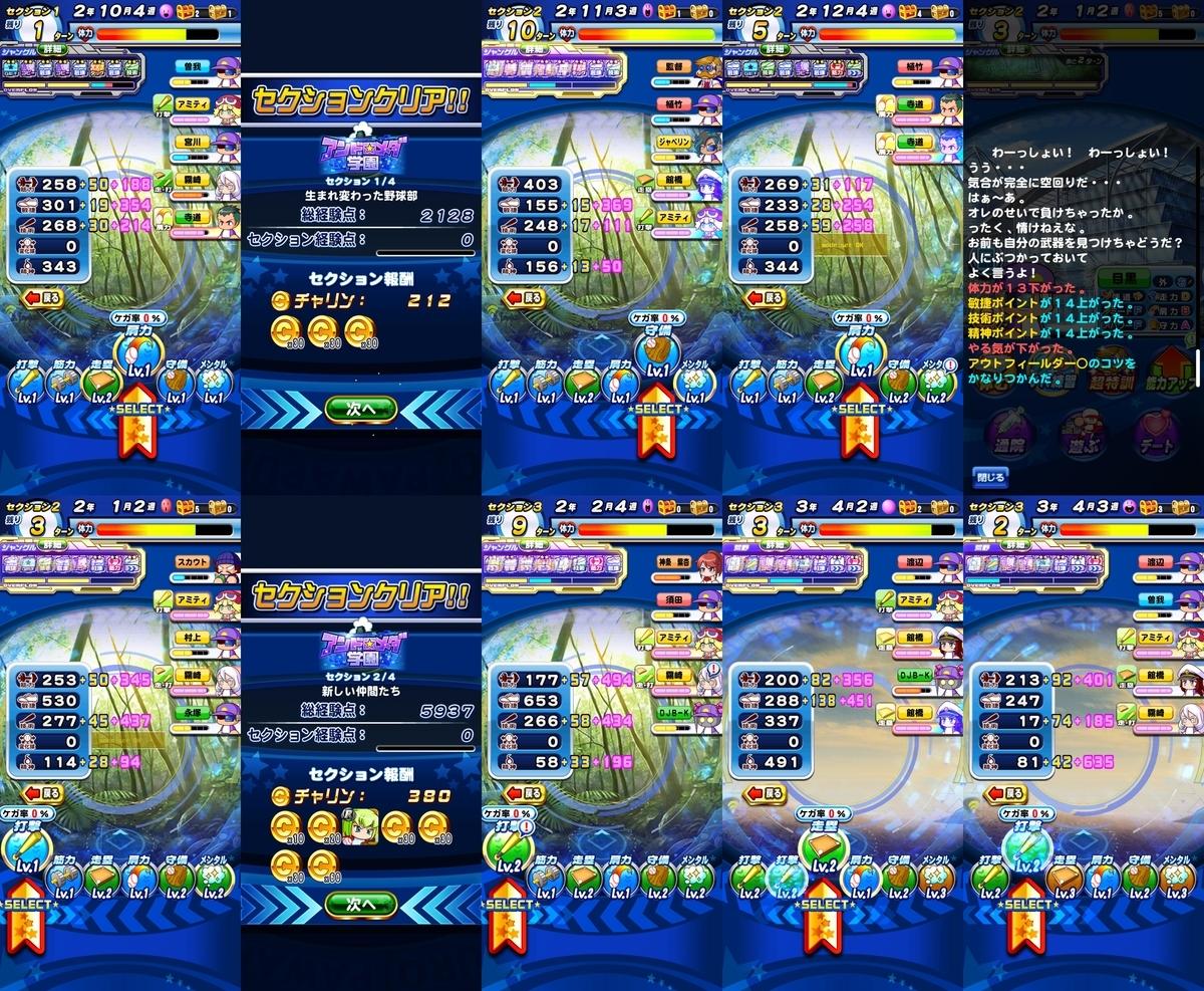 f:id:arimurasaji:20200523100147j:plain