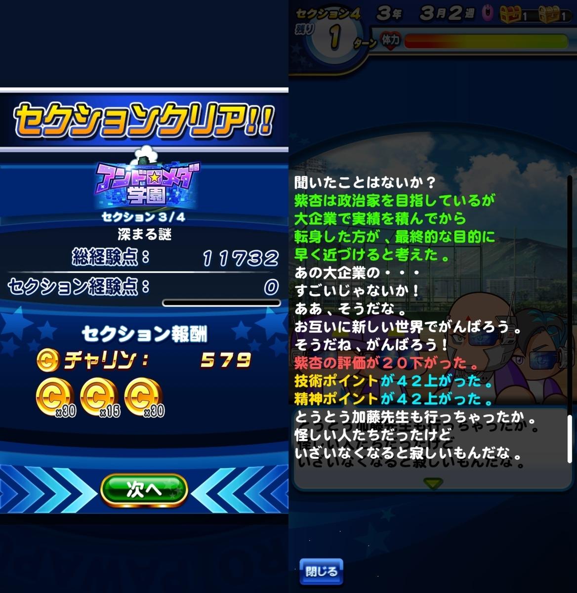 f:id:arimurasaji:20200523100202j:plain