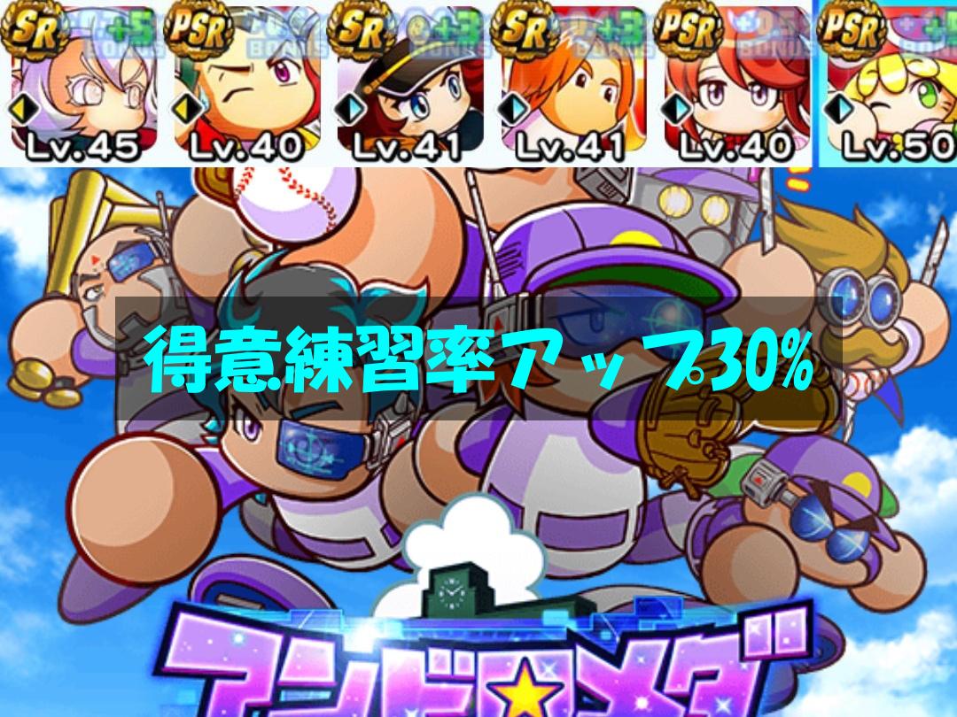 f:id:arimurasaji:20200523100217p:plain