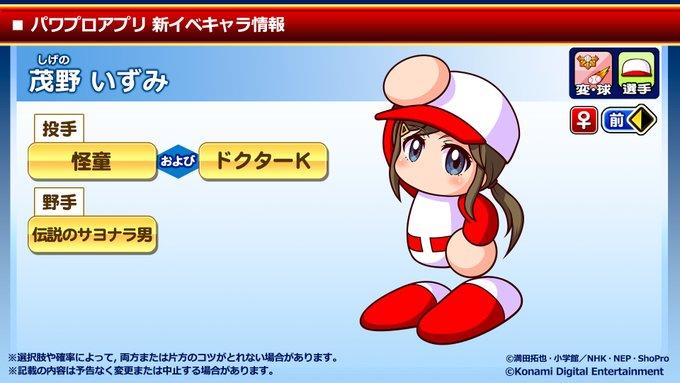f:id:arimurasaji:20200523191919j:plain
