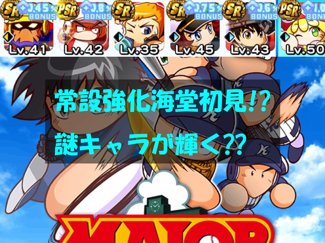 f:id:arimurasaji:20200526175709p:plain