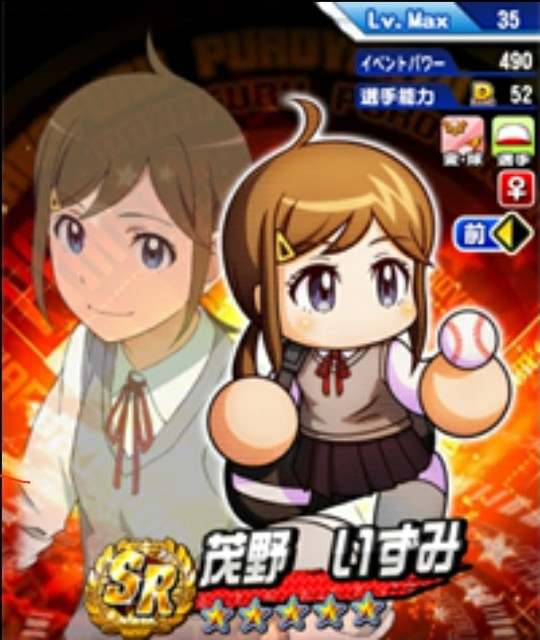 f:id:arimurasaji:20200526200227j:image