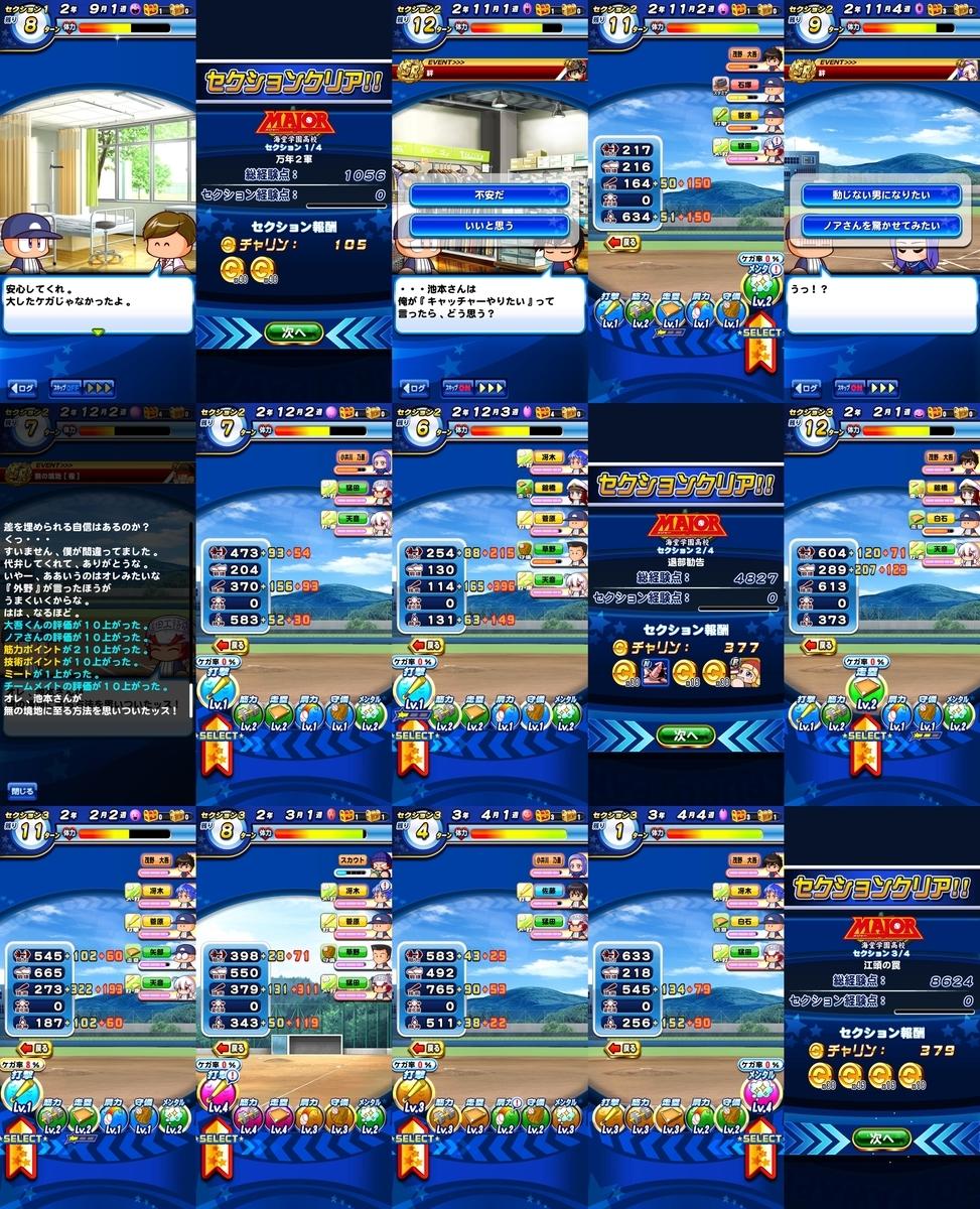 f:id:arimurasaji:20200526214544j:plain