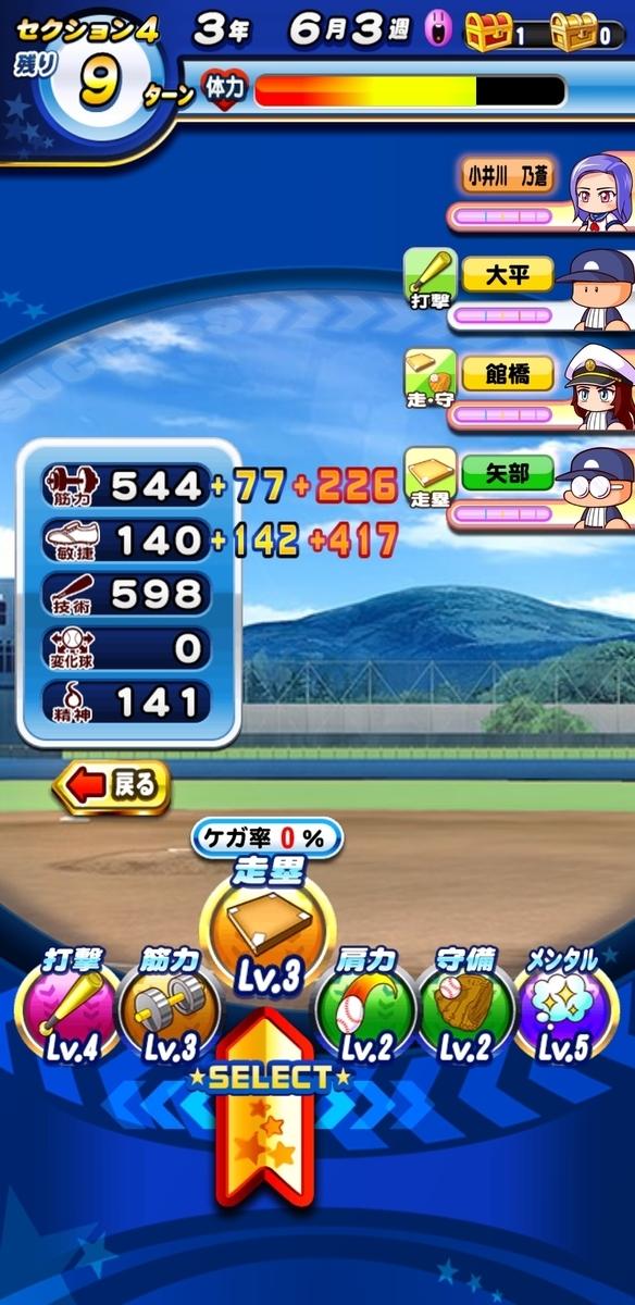 f:id:arimurasaji:20200526214610j:plain