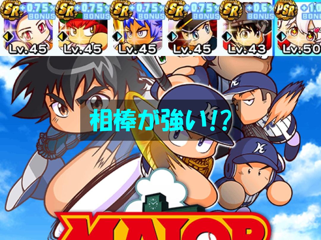 f:id:arimurasaji:20200526214626p:plain