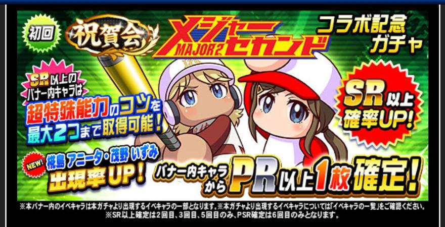 f:id:arimurasaji:20200528192417j:plain