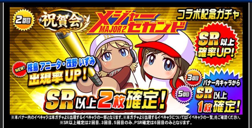 f:id:arimurasaji:20200528192425j:plain