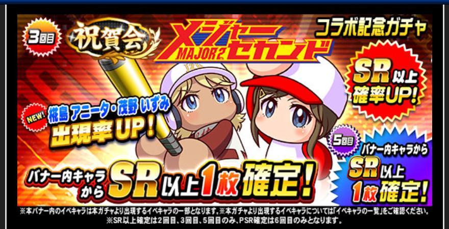 f:id:arimurasaji:20200528192433j:plain