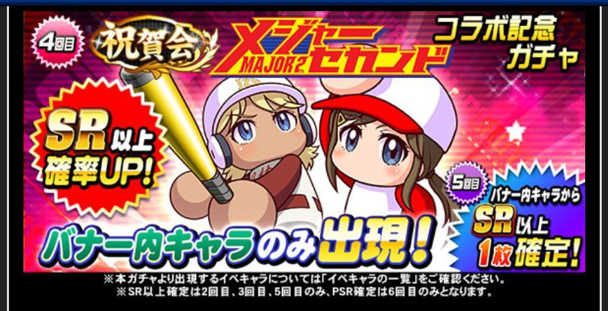 f:id:arimurasaji:20200528192441j:plain