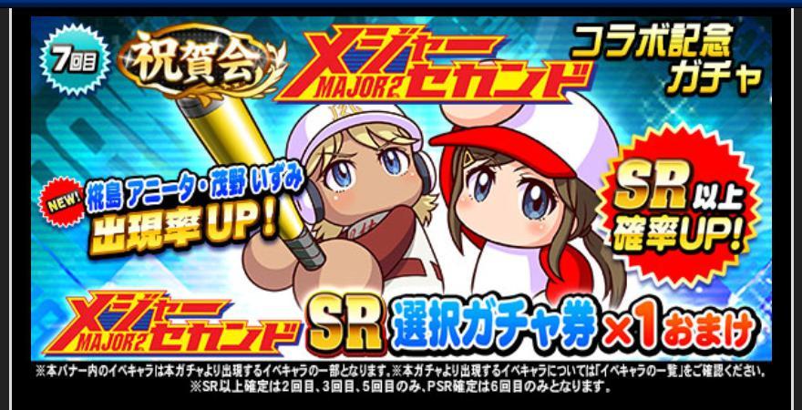f:id:arimurasaji:20200528192503j:plain