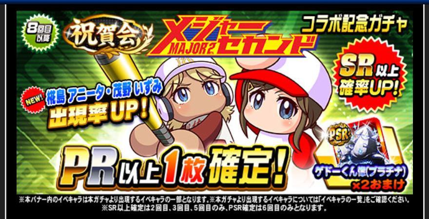 f:id:arimurasaji:20200528192512j:plain