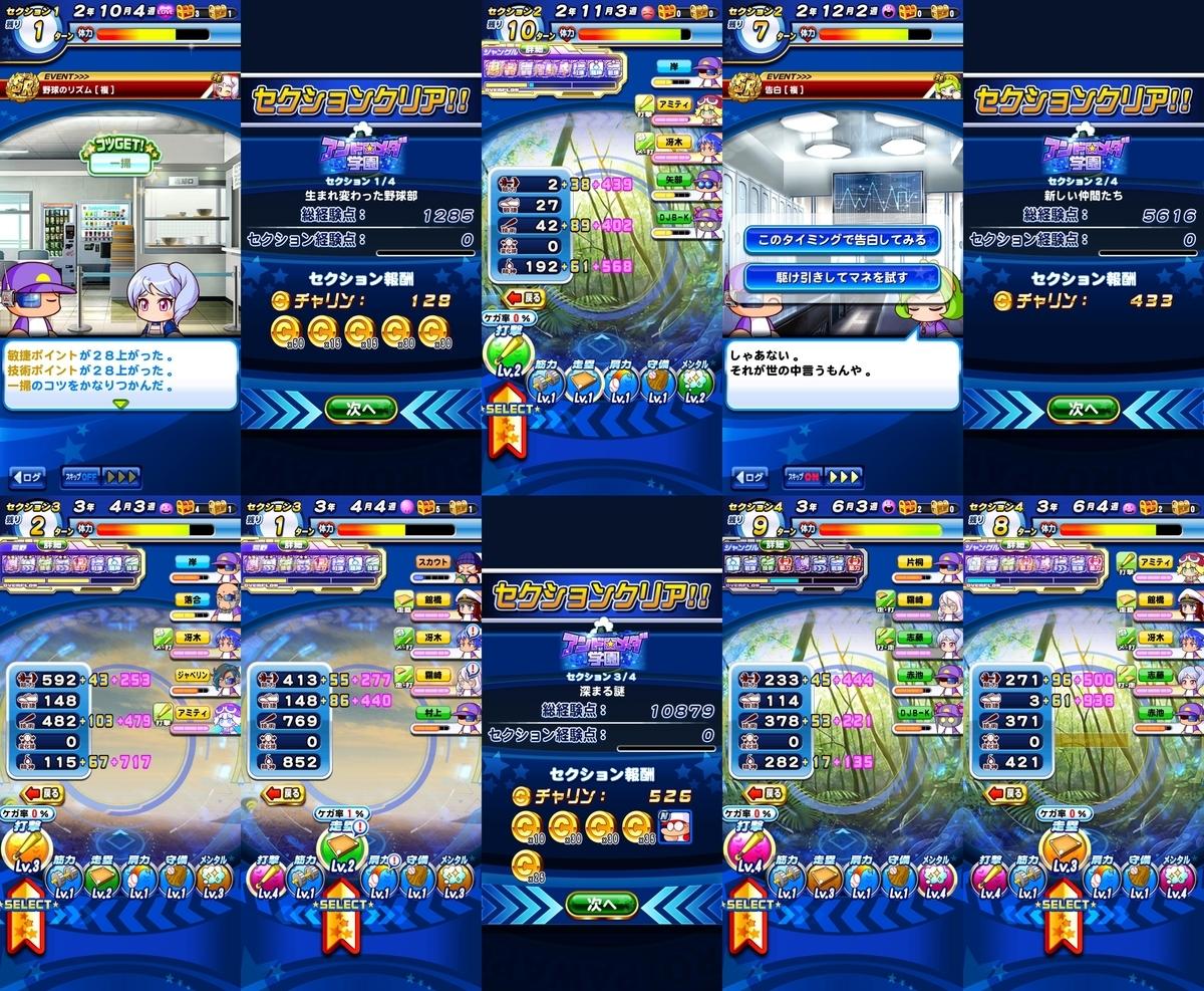 f:id:arimurasaji:20200528194922j:plain