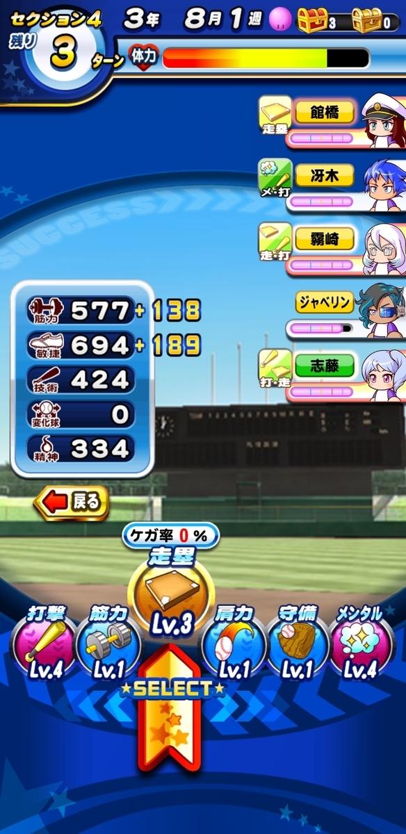 f:id:arimurasaji:20200528194940j:plain