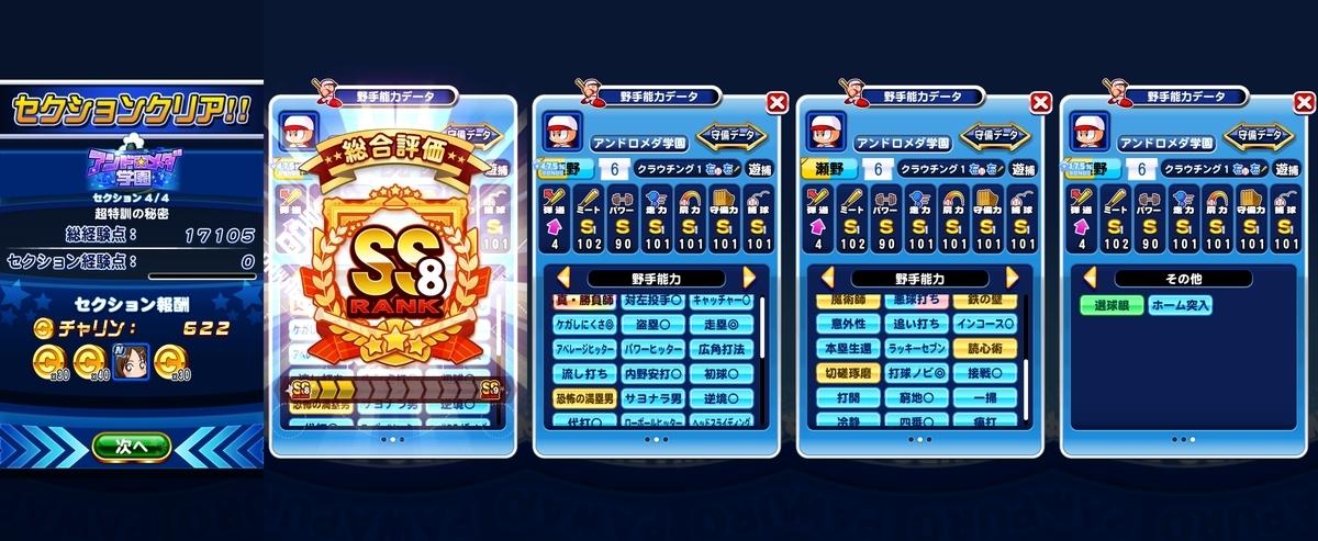 f:id:arimurasaji:20200528194945j:plain